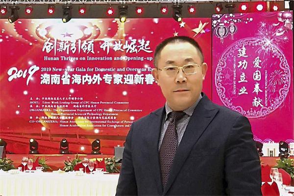 Голова ACME Дай Ю взяв участь у новорічній зустрічі дружби у 2019 році з експертами з дому та за кордоном у провінції Хунань