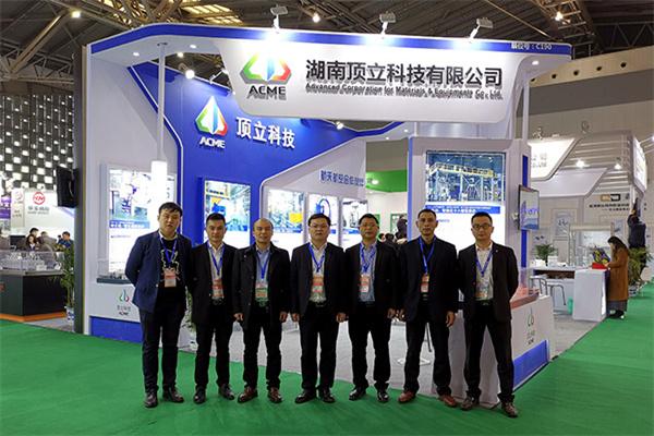 ACME - 2019 Виставка порошкової металургії (PM CHINA 2019)