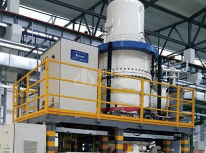 Vertical Bottom Loading Vacuum Gas Quenching Furnace